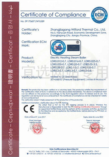China Zhangjiagang Wilford Thermal Co.,Ltd. Certificações